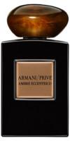 GIORGIO ARMANI /privé ambre eccentrico eau de parfum 100ml