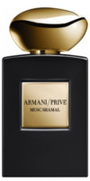 Giorgio Armani Musc Shamal eau de Parfum 100ml
